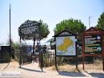 Ingang tot strand Koukounaries - Skiathos - Foto van De Griekse Gids