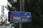 Troulos beach | Skiathos Sporaden | De Griekse Gids foto 1