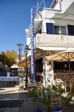 Skiathos stad | Skiathos Sporaden | De Griekse Gids foto 44