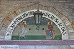 Klooster Evangelistria Skiathos | Skiathos Sporaden | De Griekse Gids foto 1