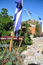 Kastro | Skiathos Sporaden | De Griekse Gids foto 36 - Foto van De Griekse Gids